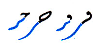 آموزش خط تحریری آموزش نوشتن ر در حالات مختلف