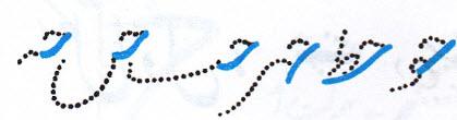 آموزش خوشنویسی با خودکار حرکت ح شاخی با توجه به حروف بعد زا آن