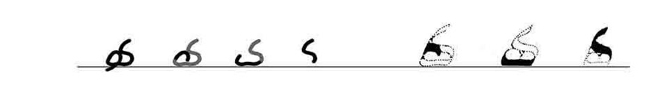 آموزش قواعد سطر نویسی در خوشنویسی با خودکار و آموزش تحریر حرف ه