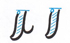 رعایت اندازه الف در نوشتن لام