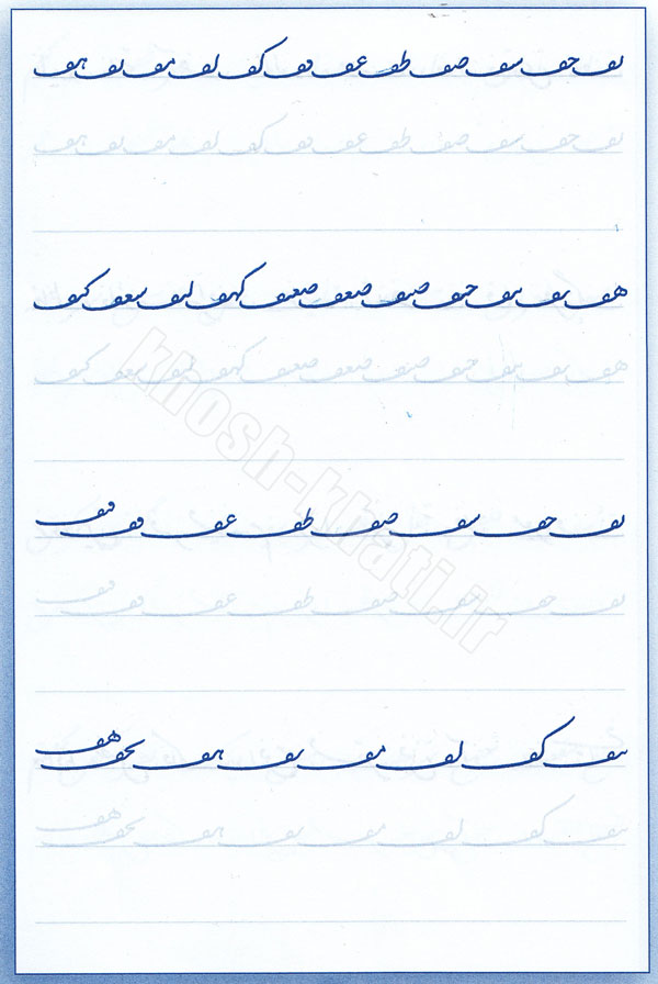 آموزش خط تحریری با خودکار + آموزش خطاطی با خودکار + آموزش خط خودکاری + آموزش خط با خودکار