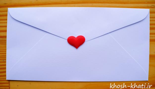 نامه های دوستانه