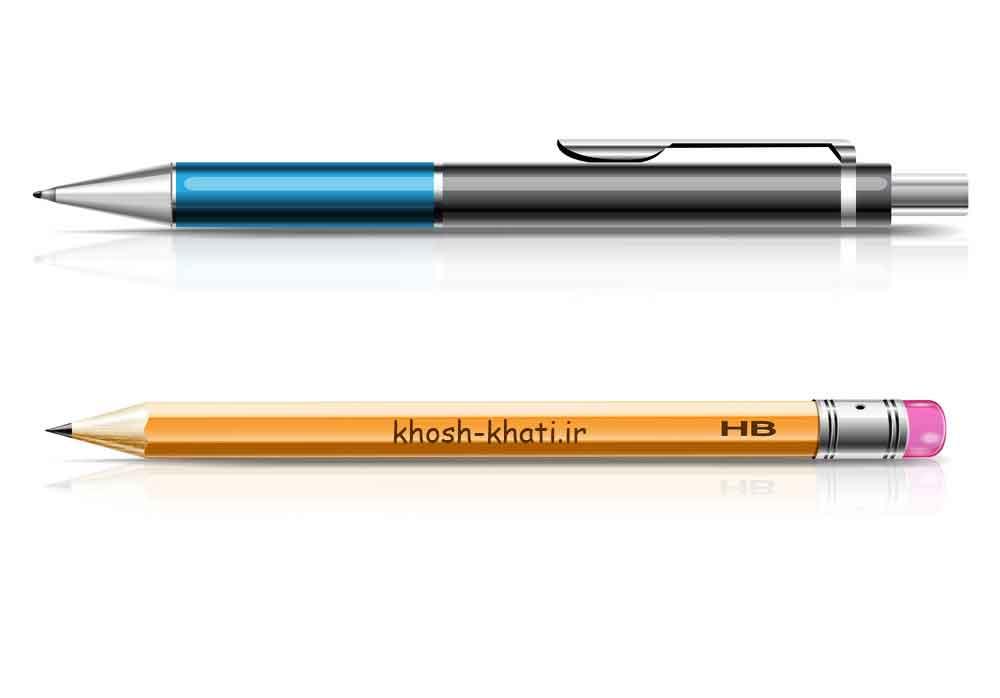 خودکار و مداد